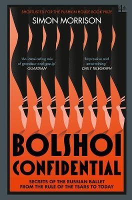 Bolshoi Confidential -