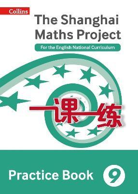 Practice Book Year 9 - pr_21244