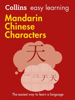 Easy Learning Mandarin Chinese Characters - pr_1762976
