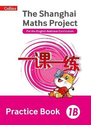 Practice Book 1B - pr_18717