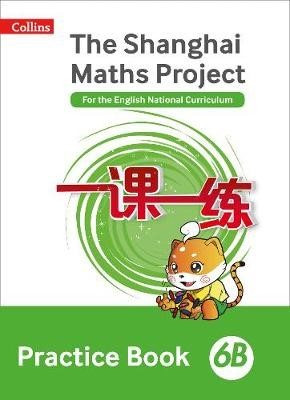 Practice Book 6B - pr_35235