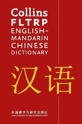 FLTRP English-Mandarin Chinese Dictionary -