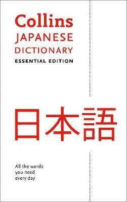 Japanese Essential Dictionary - pr_1747572