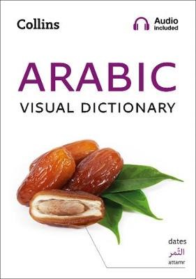 Arabic Visual Dictionary - pr_1747576