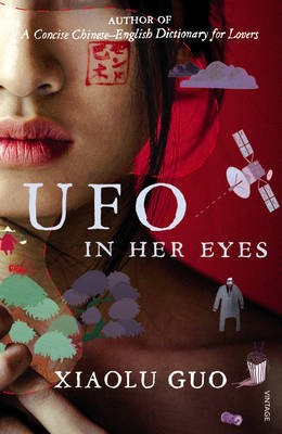 UFO in Her Eyes - pr_363012