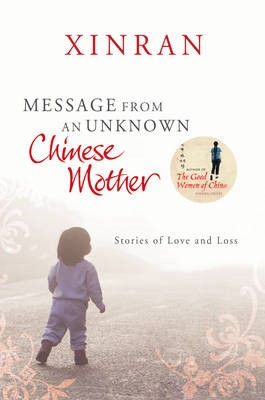 Message from an Unknown Chinese Mother - pr_175301