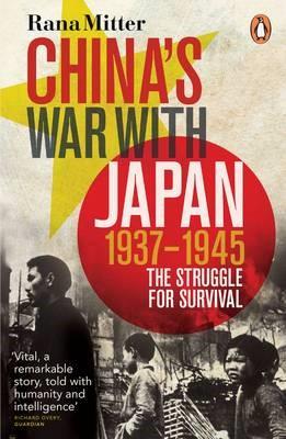 China's War with Japan, 1937-1945 - pr_120552