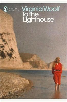 To the Lighthouse - pr_177237
