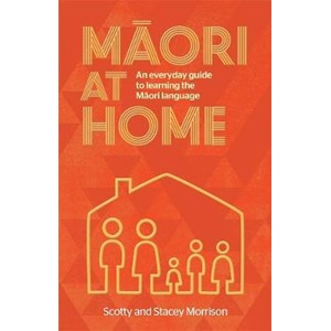 Maori at Home