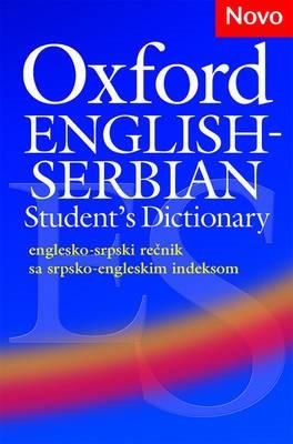 Oxford English-Serbian Student's Dictionary (englesko-srpski recnik sa srpsko-engleskim indeksom) -