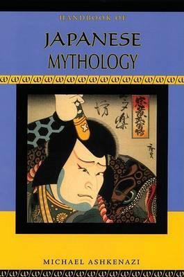 Handbook of Japanese Mythology -