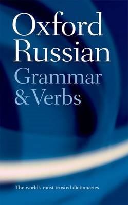 The Oxford Russian Grammar and Verbs - pr_274858