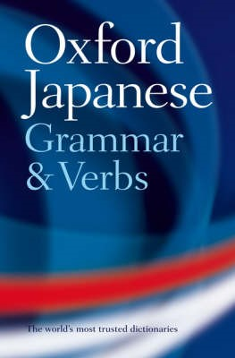 Oxford Japanese Grammar and Verbs -