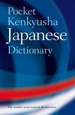 Pocket Kenkyusha Japanese Dictionary -