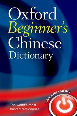 Oxford Beginner's Chinese Dictionary - pr_304552