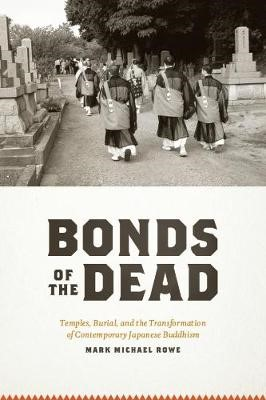 Bonds of the Dead - pr_103471