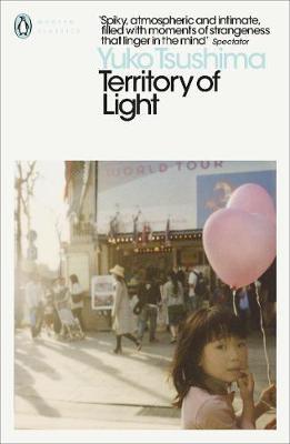 Territory of Light -