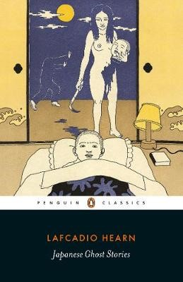 Japanese Ghost Stories -