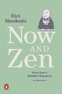 Now and Zen - pr_1795622