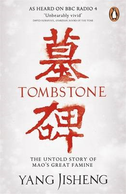 Tombstone -
