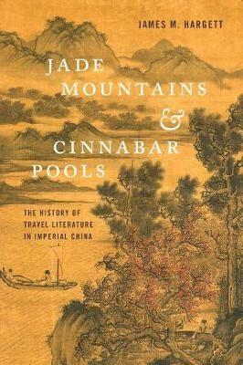 Jade Mountains and Cinnabar Pools -