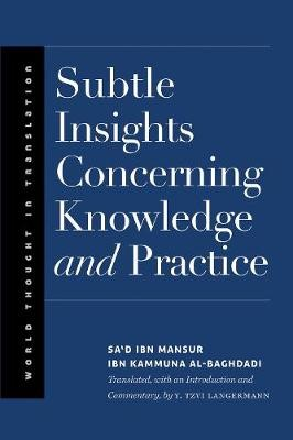 Subtle Insights Concerning Knowledge and Practice - pr_430451