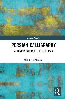 Persian Calligraphy - pr_396539