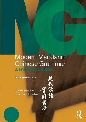 Modern Mandarin Chinese Grammar - pr_193976