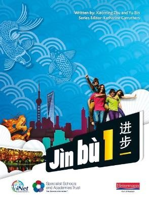 Jn b Chinese Pupil Book 1(11-14 Mandarin Chinese) -