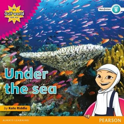 My Gulf World and Me Level 5 non-fiction reader: Under the sea - pr_17886