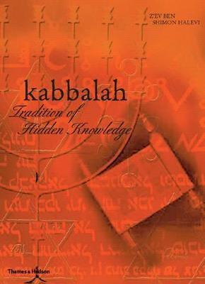 Kabbalah -