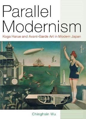 Parallel Modernism -