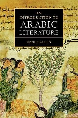 An Introduction to Arabic Literature - pr_386377