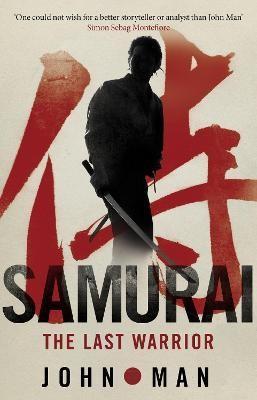 Samurai -