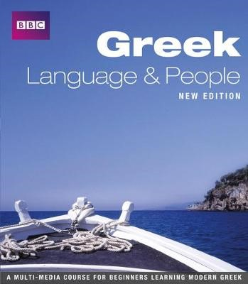 GREEK LANGUAGE AND PEOPLE COURSE BOOK (NEW EDITION) -