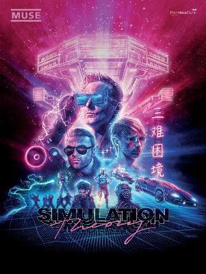 Simulation Theory -