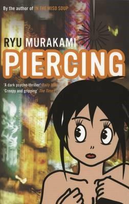 Piercing - pr_380545