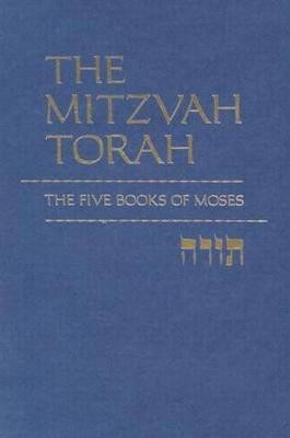 The Torah -