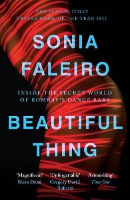 Beautiful Thing -