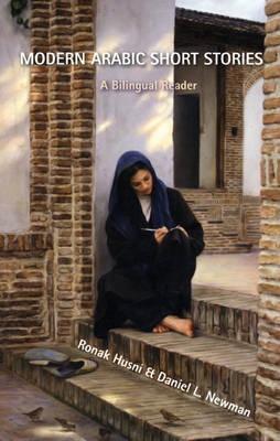Modern Arabic Short Stories -