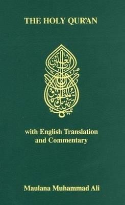 Holy Quran -