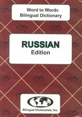 English-Russian & Russian-English Word-to-Word Dictionary - pr_209704