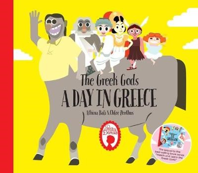 The Greek Gods - pr_612