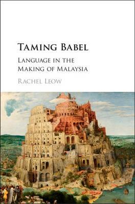 Taming Babel - pr_31414