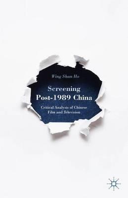Screening Post-1989 China - pr_261249