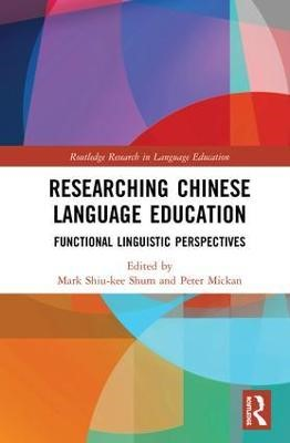 Researching Chinese Language Education - pr_247177