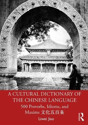 A Cultural Dictionary of The Chinese Language -