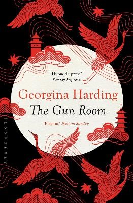 The Gun Room - pr_120512