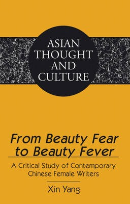 From Beauty Fear to Beauty Fever - pr_31178