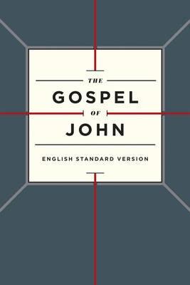 ESV Gospel of John - pr_140301